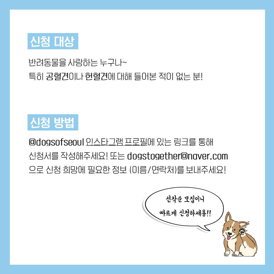 공유회_인스타3